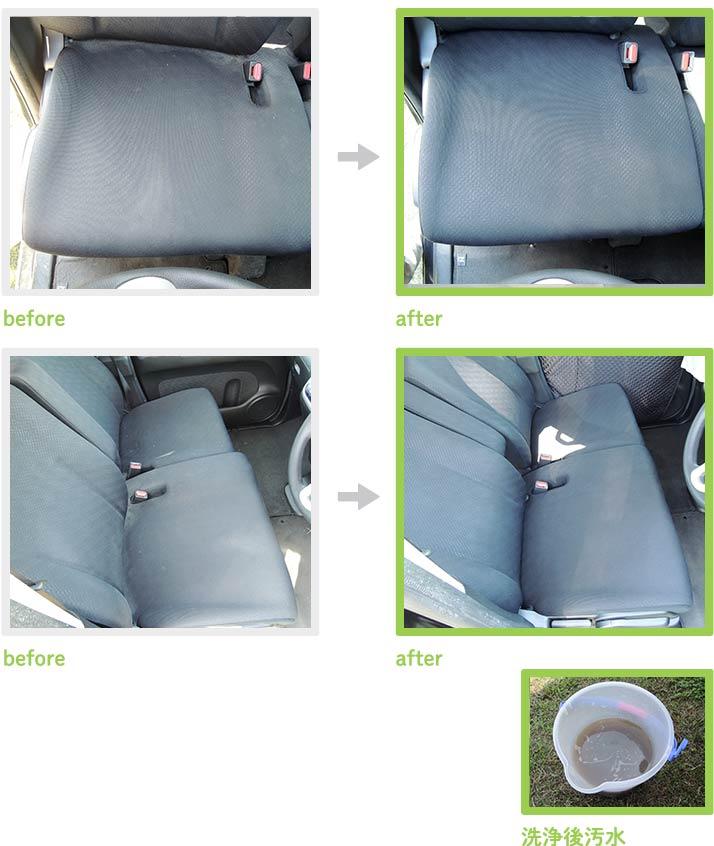 ホンダN-BOX後部座席の嘔吐処理